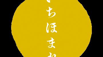 「第9回講演会 in ふくい」のポスターはこちら!