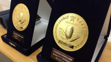 日本水稲品質・食味研究会功績賞が決定しました!
